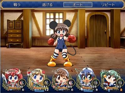 sentouhakazudayo.jpg