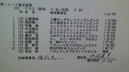 20131103130339fc7.jpg