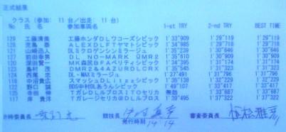 2013110314370000.jpg