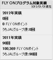 2012010101.jpg