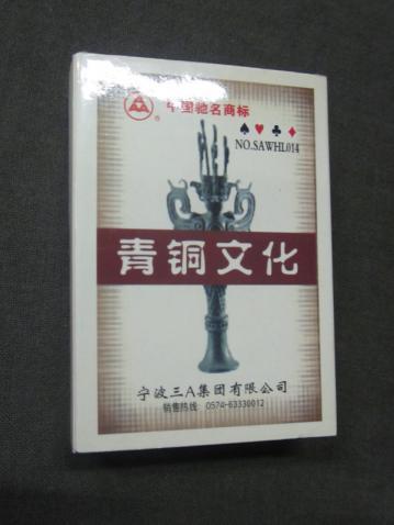 seidouki_0001.jpg