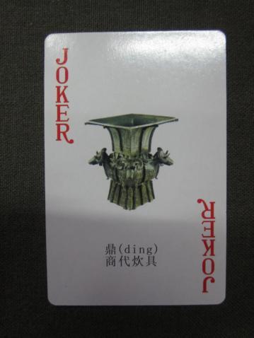 seidouki_0004.jpg