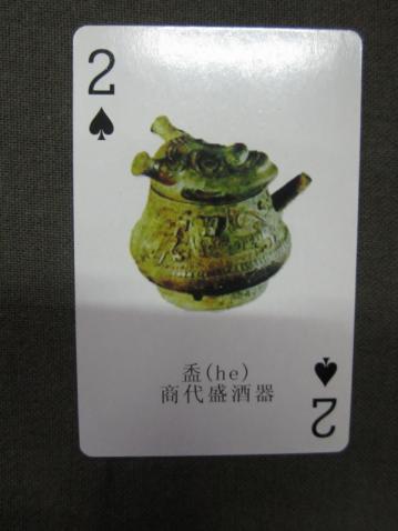 seidouki_0005.jpg