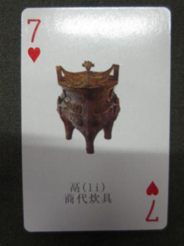 seidouki_0007.jpg
