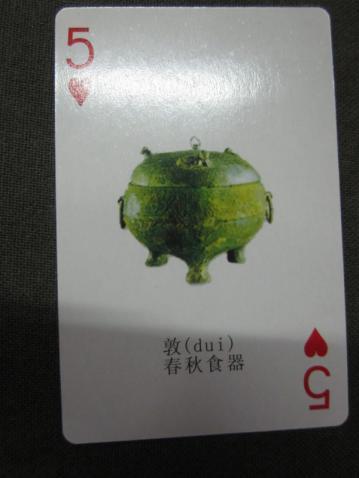 seidouki_0008.jpg