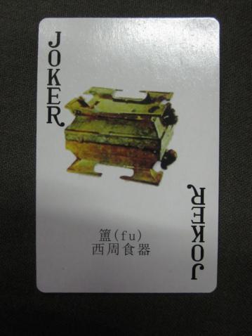 seidouki_0009.jpg