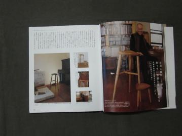 stool_0002.jpg