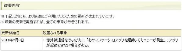 20110203104401_909_1.jpg