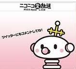 image_20130122220940.jpg