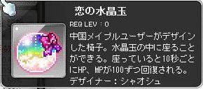 201411072054576ca.jpg