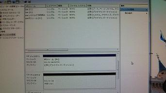 NEC_1779-0206.jpg