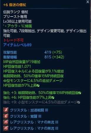 20130226073318ac5.jpg