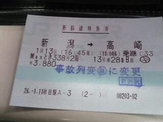 201401131912191e9.jpg