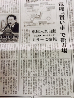 news123.jpg