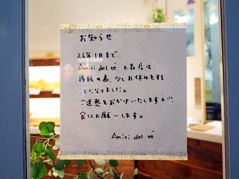 amicidelteseiyu02.jpg