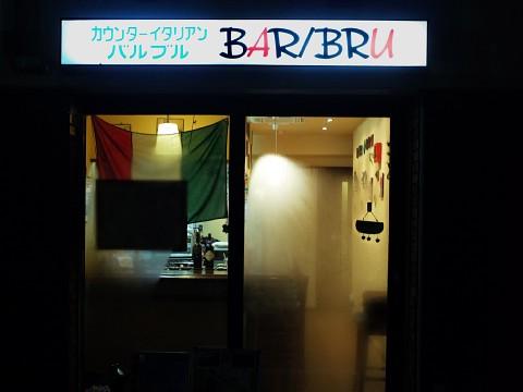 barbrubar13.jpg