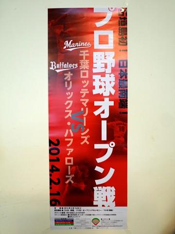 ichibanchi02.jpg