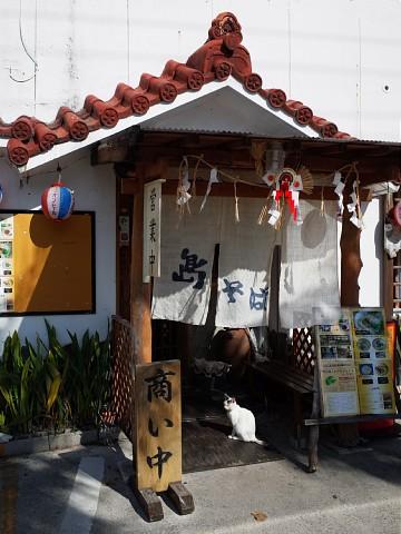 ichibanchi04.jpg
