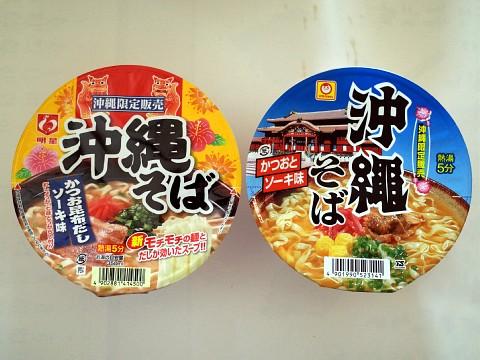 ichibanchi17.jpg