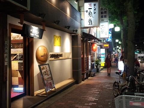 ippudooomori12.jpg