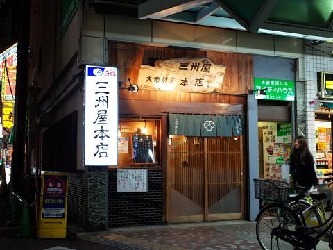 magurokamasans01.jpg