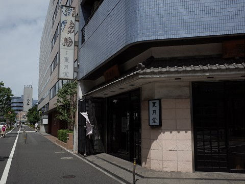 nenmatsuoom02.jpg