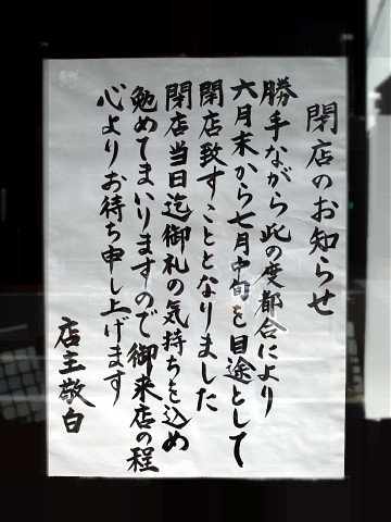 nenmatsuoom03.jpg