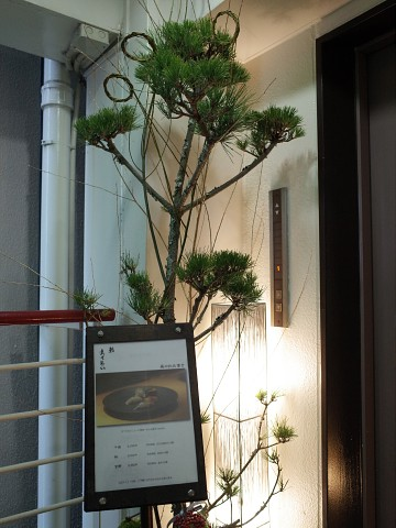 ochiaishinshun02.jpg