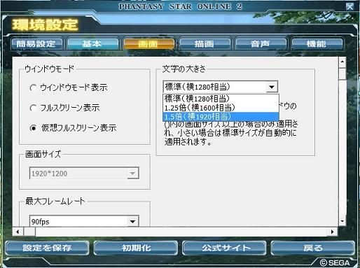 2013121523484286f.jpg