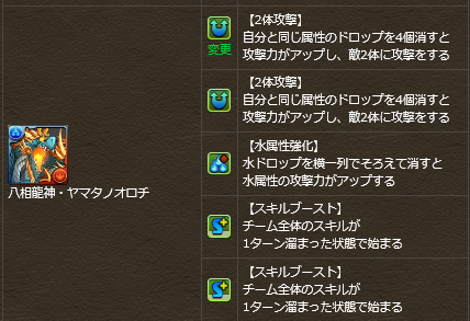 201410290122064b7.png