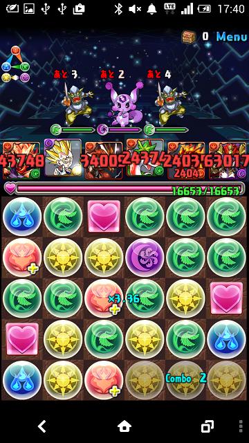 Screenshot_2014-11-04-17-40-54.png