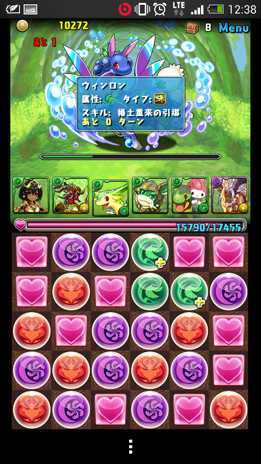 Screenshot_2014-11-13-12-38-16.png