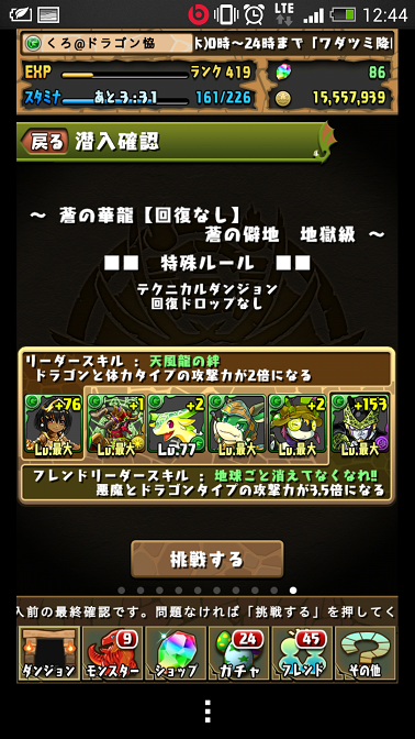 Screenshot_2014-11-13-12-44-55.png
