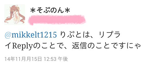 Screenshot_2014-11-16-11-49-37.png