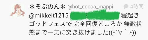 Screenshot_2014-11-16-11-51-31.png