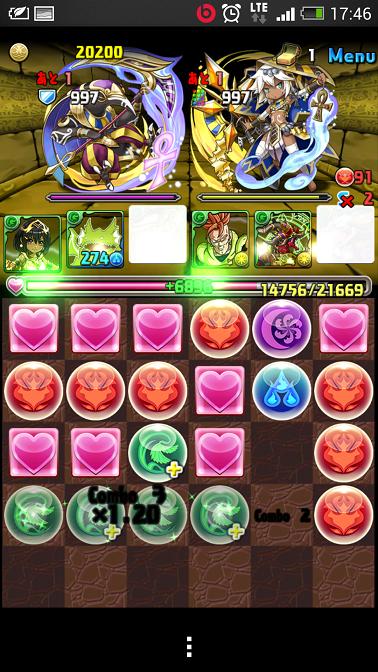 Screenshot_2014-11-21-17-46-16.png