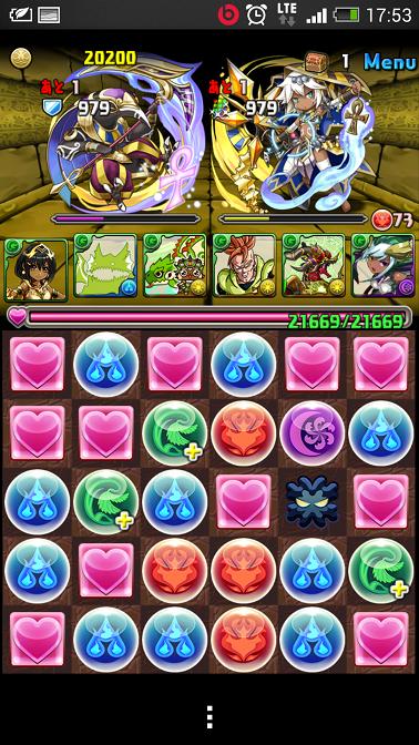 Screenshot_2014-11-21-17-53-10.png