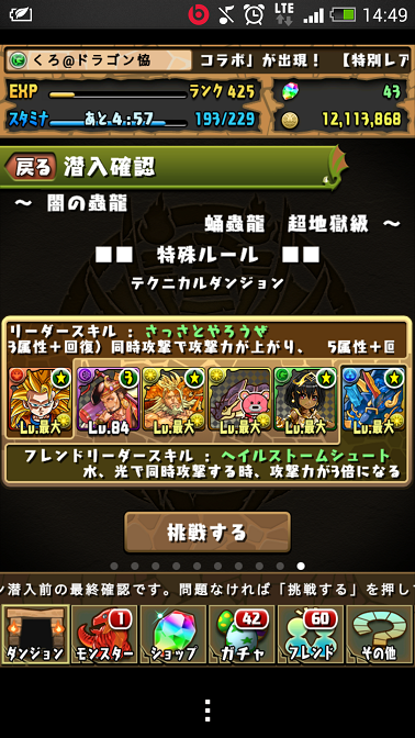 Screenshot_2014-12-02-14-49-56.png