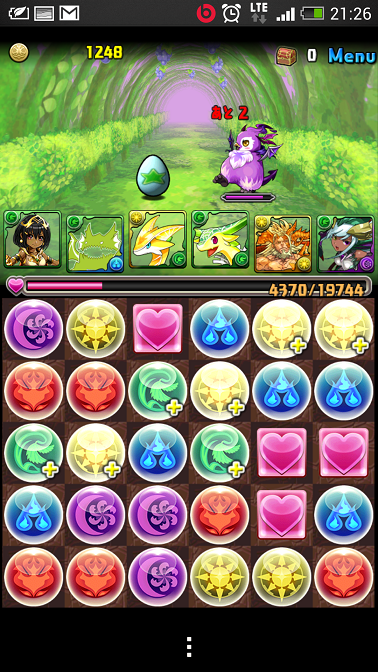 Screenshot_2014-12-04-21-26-54.png