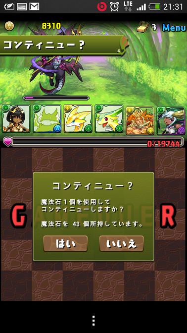 Screenshot_2014-12-04-21-31-51.png