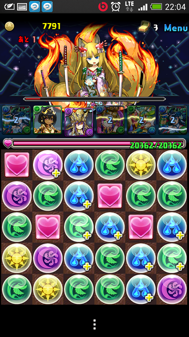 Screenshot_2014-12-13-22-04-56.png