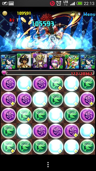 Screenshot_2014-12-13-22-13-02.png