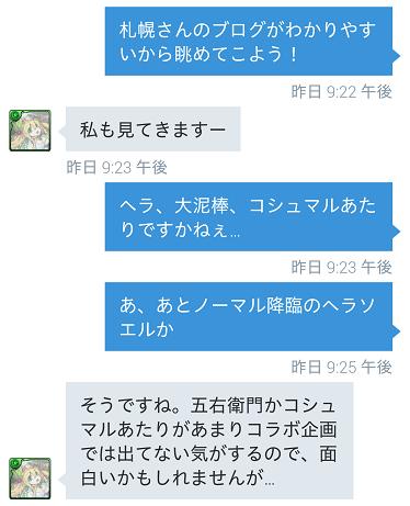 Screenshot_2014-12-14-19-35-06.png