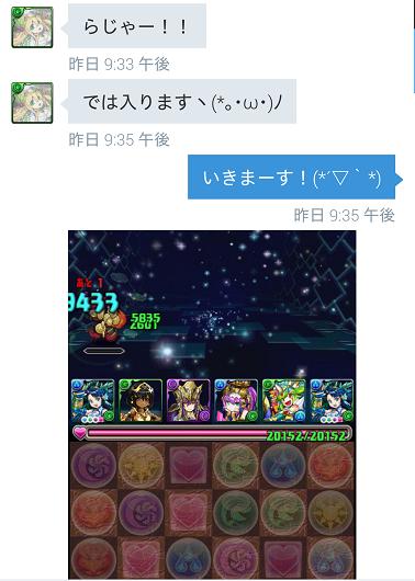 Screenshot_2014-12-14-19-35-58.png