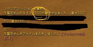 20130118030552219.jpg