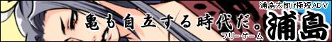 banaura468x60.jpg