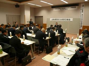 yamagata251214-2.jpg