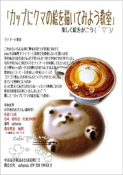 fc2_2013-09-16_02-44-12-153_20130930023822416.jpg