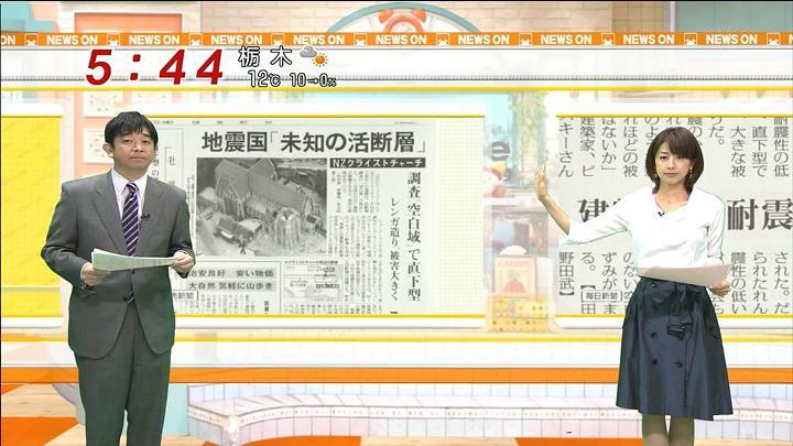 katop20110223_02.jpg