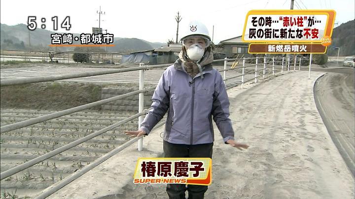 keiko20110204_01.jpg